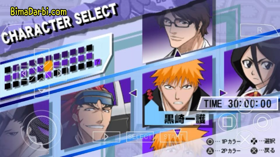 (PSP Android) Bleach: Heat the Soul 3 | PPSSPP Android #2