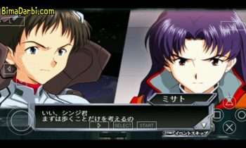 (PSP Android) Neon Genesis Evangelion: Battle Orchestra | PPSSPP Android | Best Setting For Android