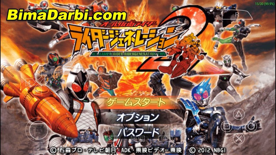 (PSP Android) All Kamen Rider: Rider Generation 2 | PPSSPP Android #1