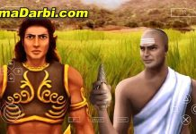 (PSP Android) Chandragupta: Warrior Prince | PPSSPP Android | Best Setting For Android #2