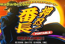 (PSP Android) Daito Giken Koushiki Pachi-Slot Simulator: Ossu! Banchou Portable | PPSSPP Android | Best Setting For Android #1
