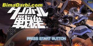 (PSP Android) Danball Senki | PPSSPP Android | Best Setting For Android #1