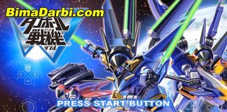 (PSP Android) Danball Senki W | PPSSPP Android | Best Setting For Android #1