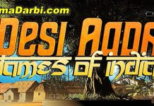 (PSP Android) Desi Adda: Games of India   PPSSPP Android   Best Setting For Android #1