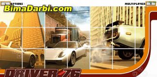 (PSP Android) Driver 76 | PPSSPP Android | Best Setting For Android #1