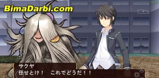 (PSP Android) Elminage Ibun: Ame no Mihashira | PPSSPP Android | Best Setting For Android #3