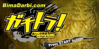 Gachitora! Abarenbou Kyoushi in High School | PPSSPP Android | Best Setting For Android #1