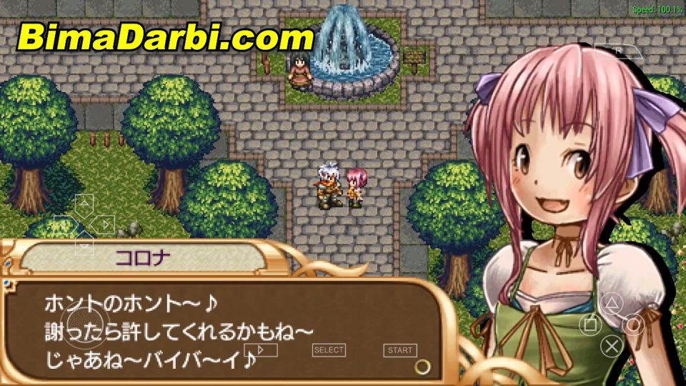 Gensou Chronicle   PPSSPP Android   Best Setting For Android #3