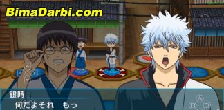 Gintama no Sugoroku | PPSSPP Android | Best Setting For Android #3