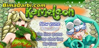 Chameleon: To Dye For! | PPSSPP Android | Best Setting For Android #1