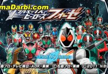 Kamen Rider Climax Heroes Fourze | PPSSPP Android | Best Setting For Android #1