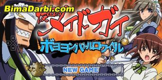 Kamen no Maid Guy: Boyoyon Battle Royale | PPSSPP Android | Best Setting For Android #1