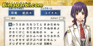 Kamigami no Asobi   PPSSPP Android   Best Setting For Android #2