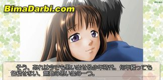 Kana: Imouto   PPSSPP Android   Best Setting For Android #3