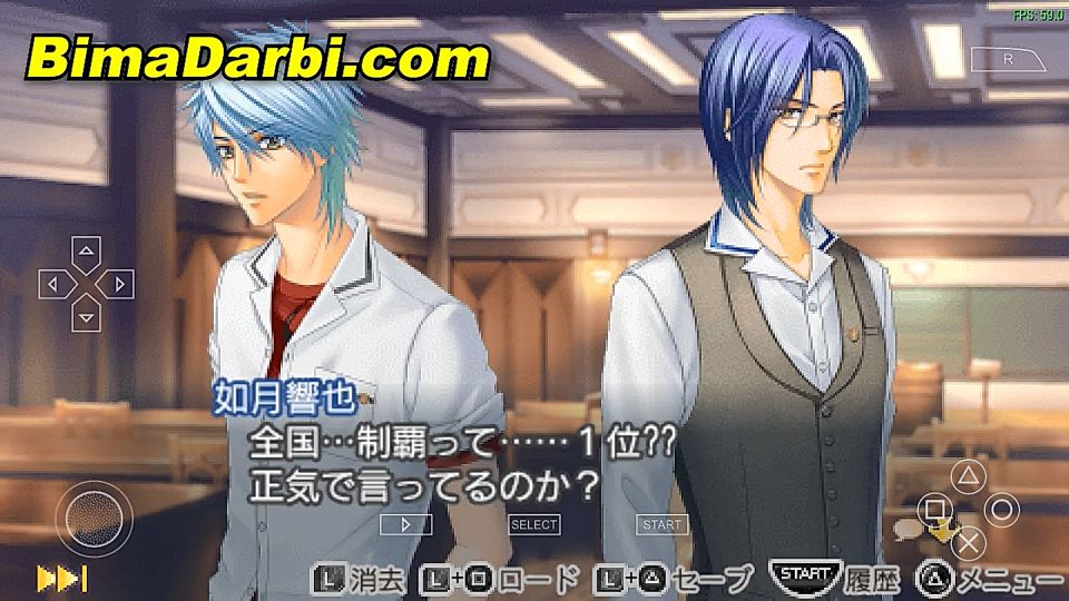 Kiniro no Corda 3 | PPSSPP Android | Best Setting For Android #3